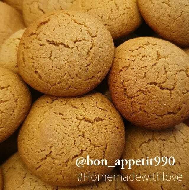 Cookies Carob Molasses بسكويت خروب دبس (Box) - Bon Appetit