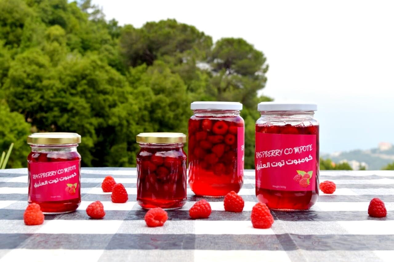 Raspberry Compote كومبوت توت العليق (Jar) - Les Reserves du Grenier