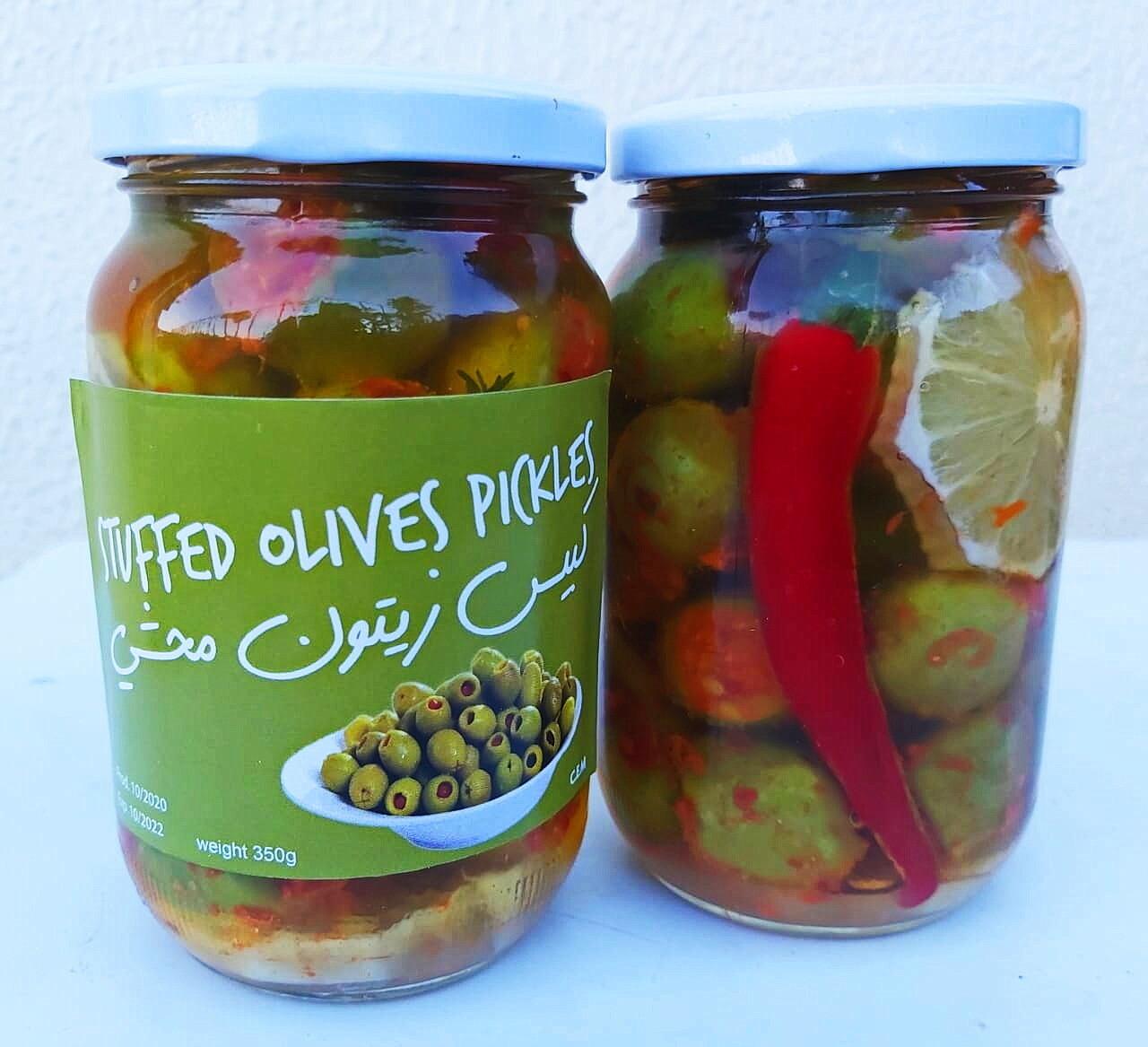 Stuffed Olives زيتون محشي (Jar) - Les Reserves du Grenier