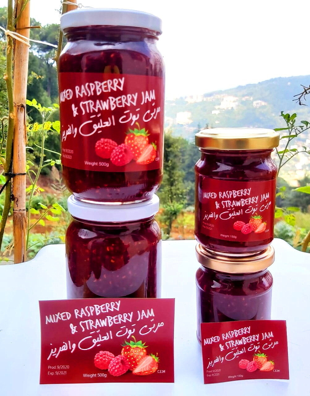Strawberry and Raspberry Jam مربى التوت العليق والفراولة (Jar) - Les Reserves du Grenier