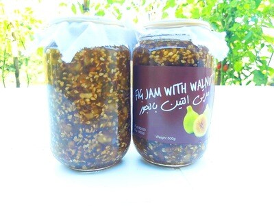 Fig Jam with Walnut مربى التين بالجوز (Jar) - Les Reserves du Grenier