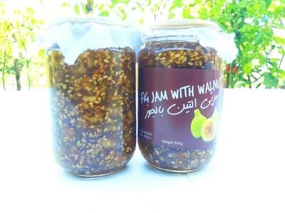 Fig Jam with Walnut مربى التين بالجوز (Jar) - Les Reserves du Grenier