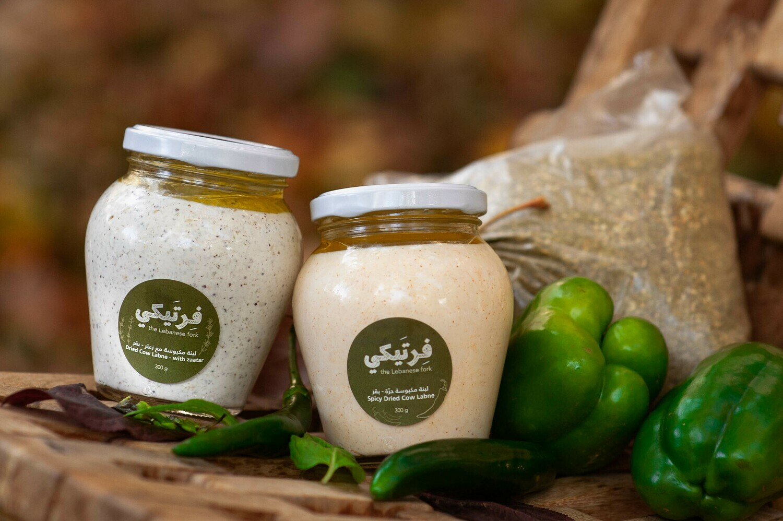 Labneh Cow Zaatar لبنة بقري زعتر (Jar) - Fertaike