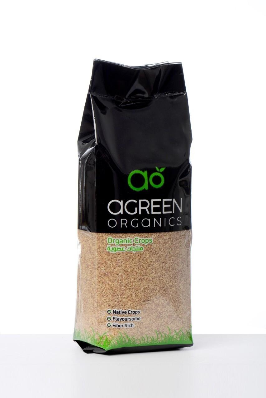 Burghul Fine Pulses البرغل الناعم (Bag) - Agreen Organics