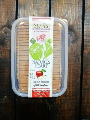 Cookies Stevia Apples (Box) - Nature's Heart