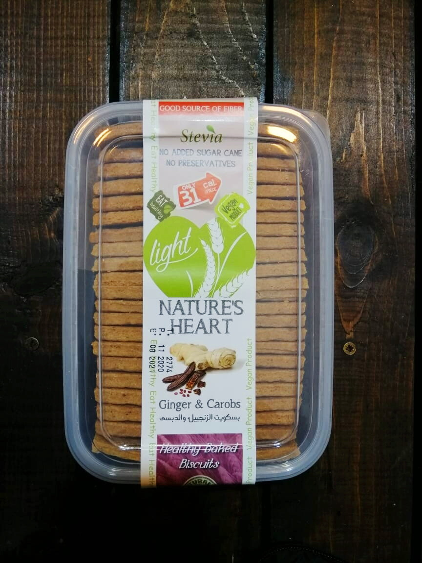 Cookies Stevia Carob and Ginger (Box) - Nature's Heart