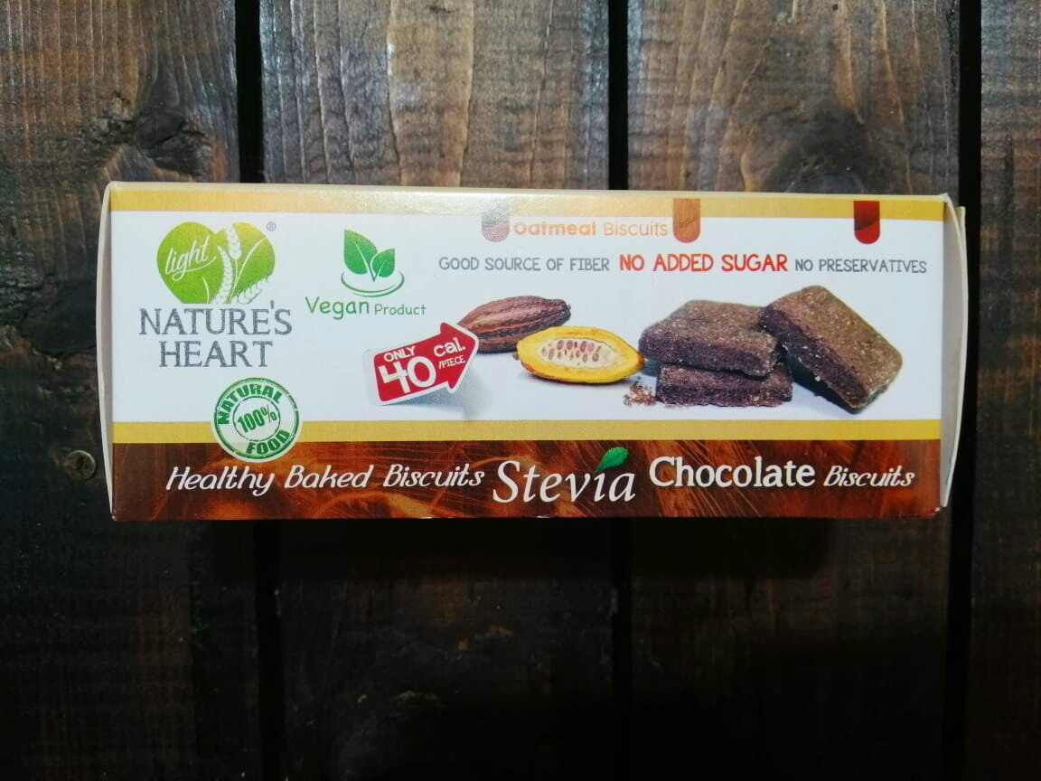 Cookies Stevia Oat Chocolate (Box) - Nature's Heart