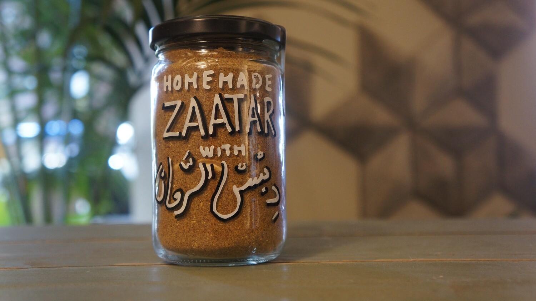 Small Zaatar with Pomegranate زعتر صغير مع رمان (Jar) - Celine Home Made Delights