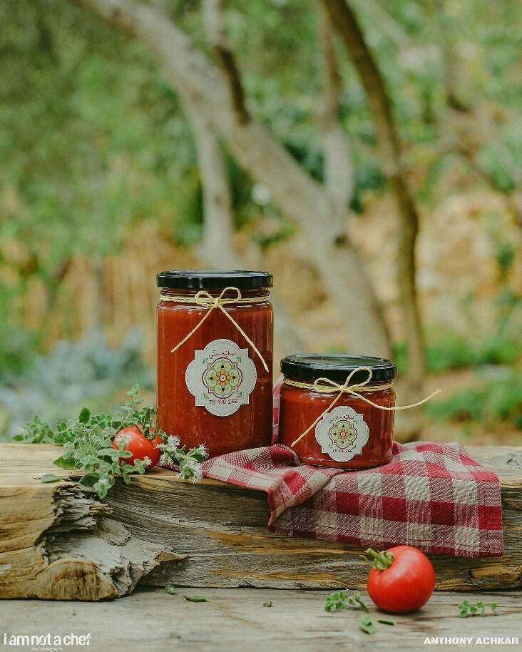 Pizza Sauce صلصة البيتزا (Jar) - Namliyet Setti