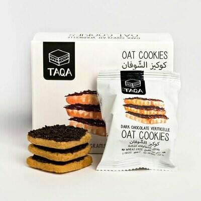 Oat Cookies Dark Chocolate Vermicelle (Piece) - Taqa