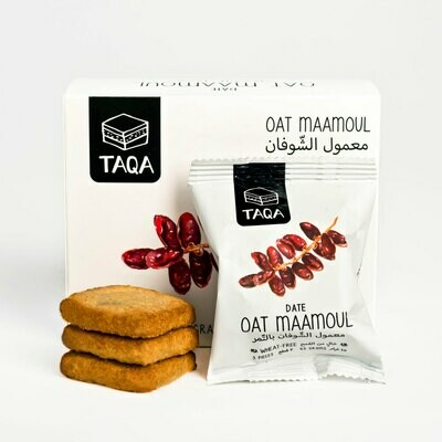 Oat Cookies Maamoul Date (Piece) - Taqa