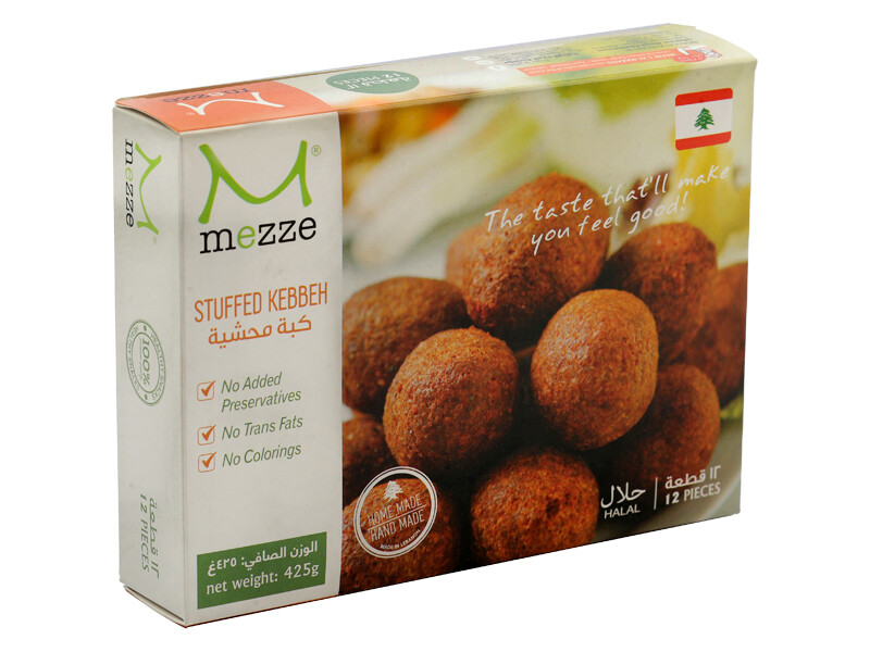 Pastries Frozen Kebbeh Stuffed (Pack) - Mezze