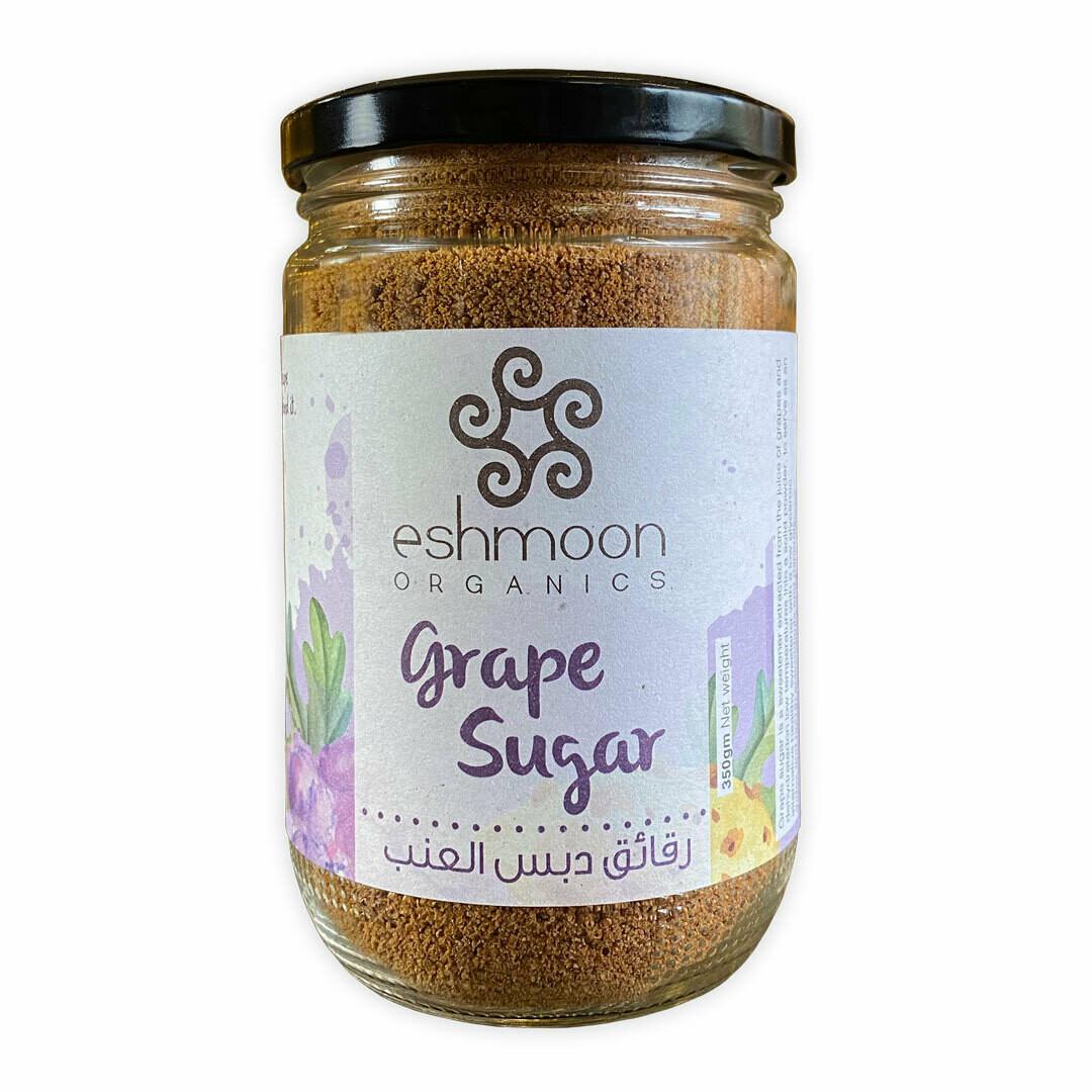 Sugar Grape (Jar) - Eshmoon