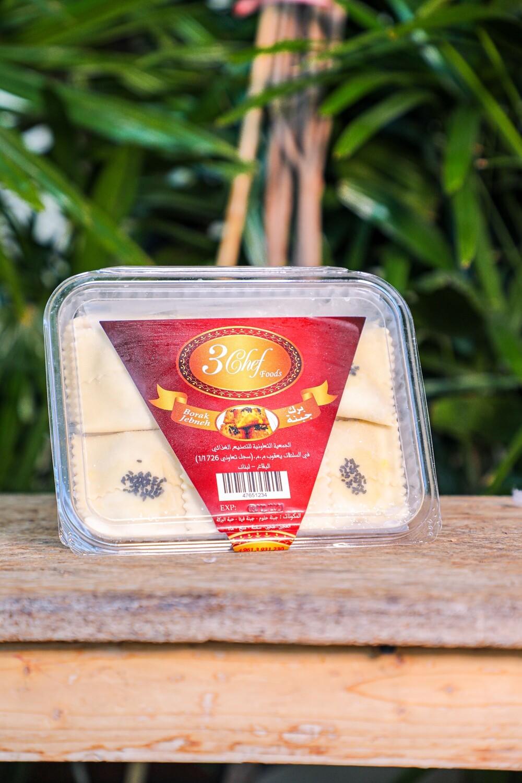Burak Cheese بوراك (Box) - Nature by Marc Beyrouthy