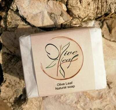 Soap Bar Olive Oil (Bar) - Olive Leaf