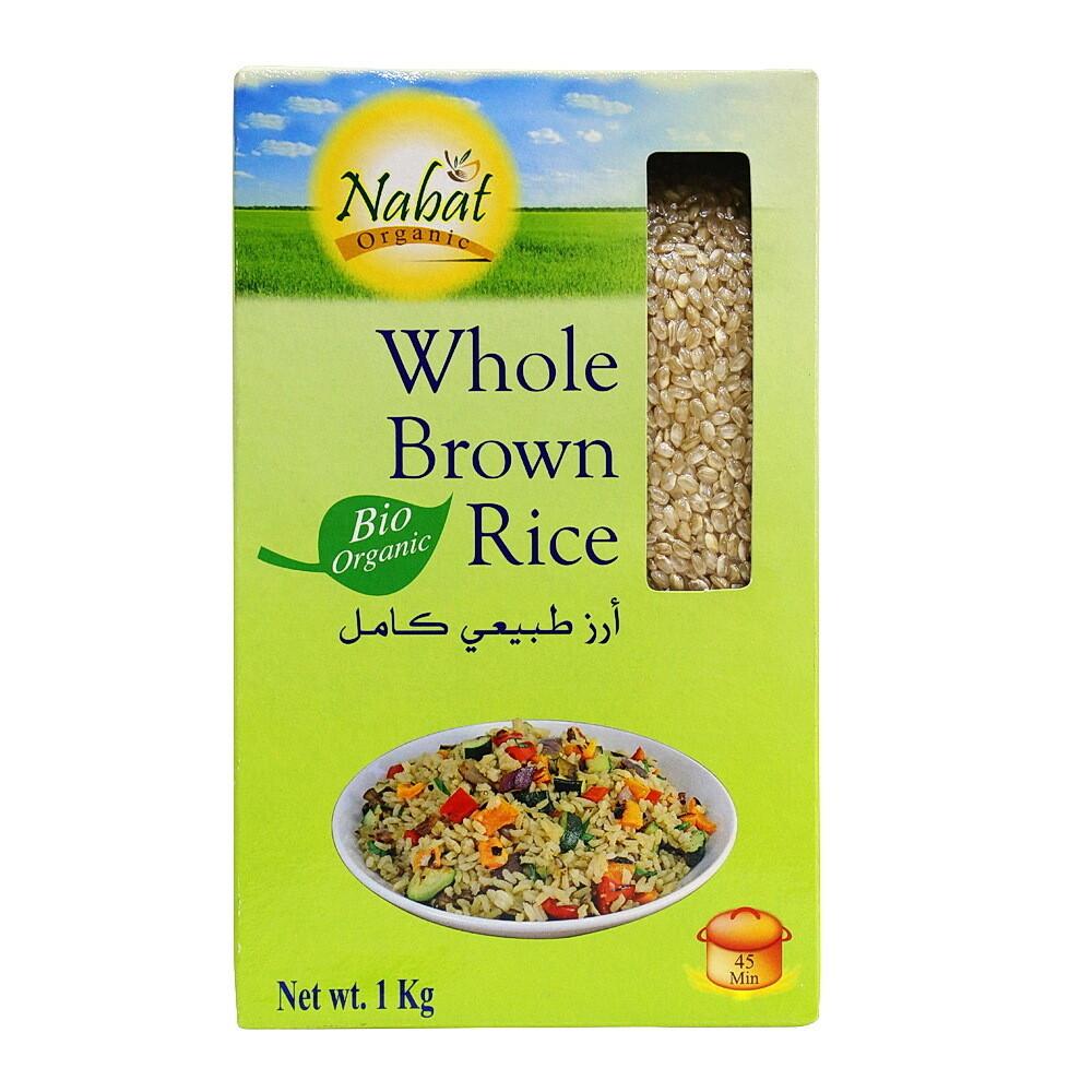 Rice Short Grain Organic (Bag) - Nabat
