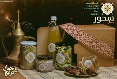 Ramadan Suhur (Package) – Namliyet Setti