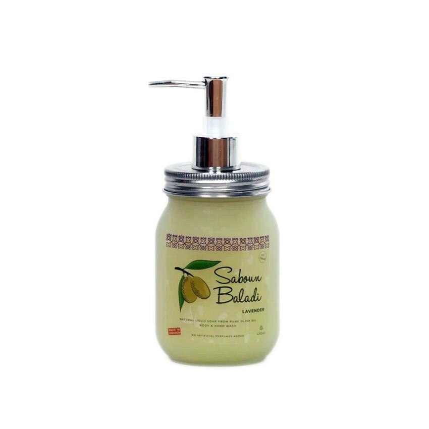 Soap Olive Oil Liquid Lavender (Dispenser) - Saboun Baladi