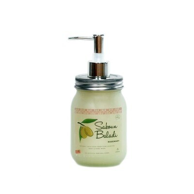 Soap Olive Oil Liquid Rosemary (Dispenser) - Saboun Baladi