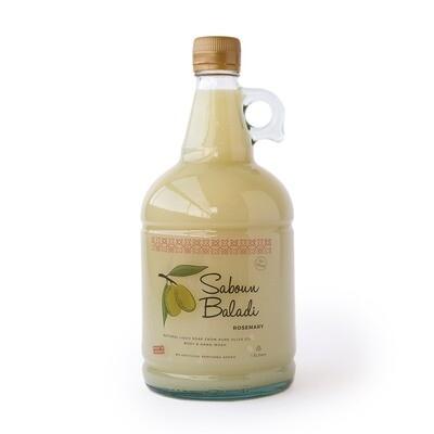 Soap Olive Oil Liquid Rosemary (Gallon) - Saboun Baladi