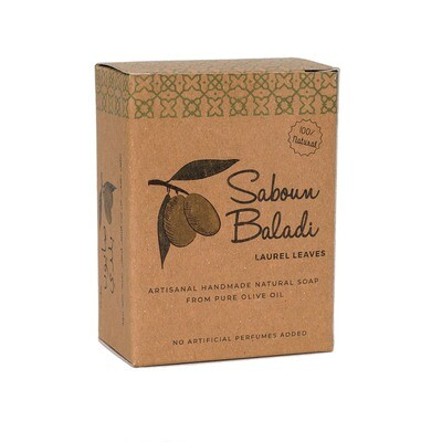 Soap Olive Oil Laurel (Bar) - Saboun Baladi