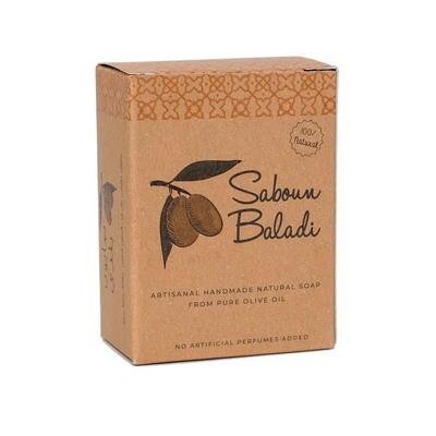 Soap Olive Oil Original (Bar) - Saboun Baladi