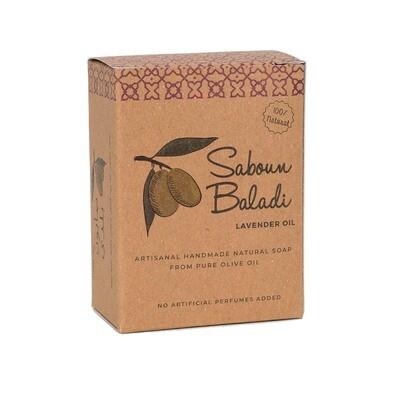 Soap Olive Oil Lavender (Bar) - Saboun Baladi