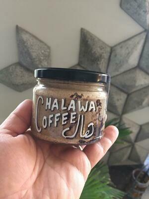 Halawa Coffee Cardamom (Jar) - Celine Home Made Delights