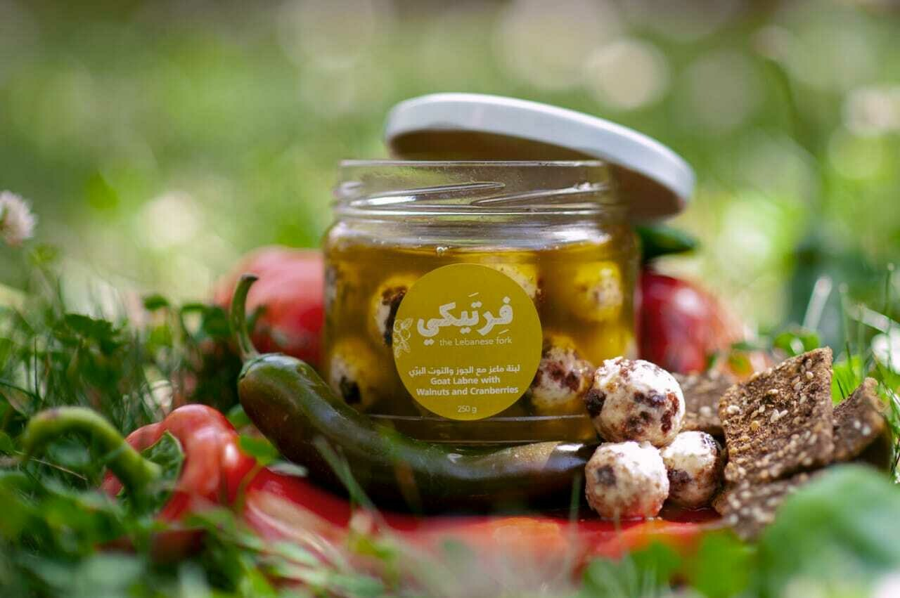 Labneh Goat with Cranberries and Walnuts (Jar) - Fertaike