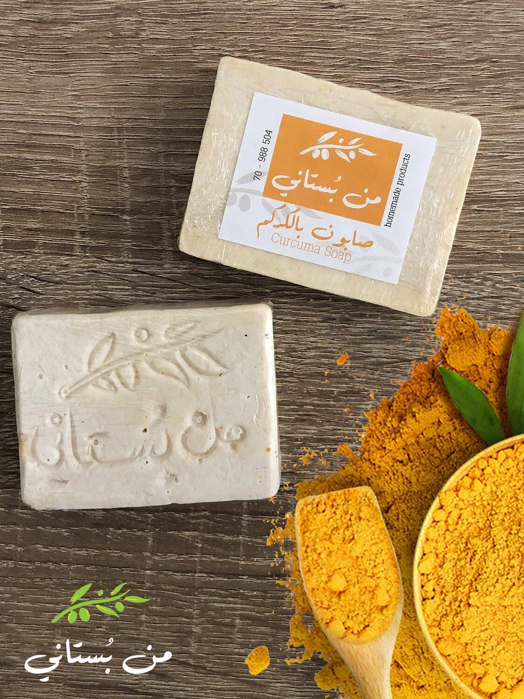Soap Curcuma (Piece) - Men Boustani