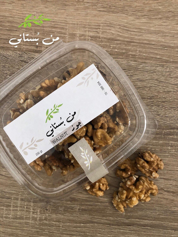 Walnuts (Box) - Men Boustani