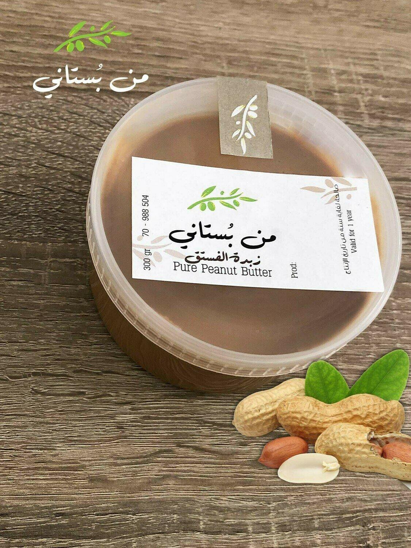 Peanut Butter (Jar) - Men Boustani