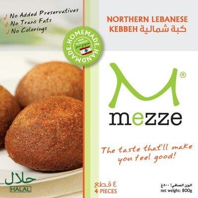 Pastries Frozen Northern Lebanese Kebbeh (Pack) - Mezze