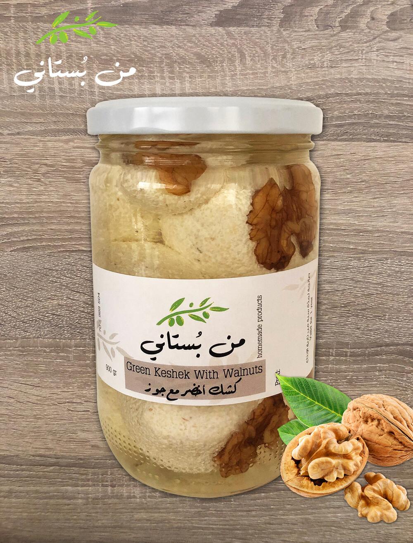Keshek Green with Walnuts (Jar) - Men Boustani