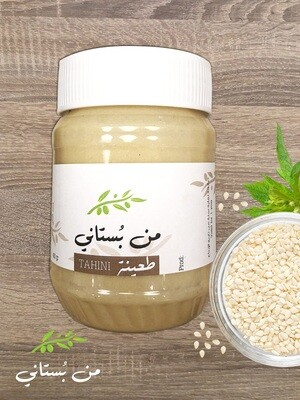Tahini (Jar) - Men Boustani