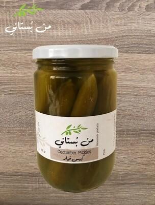 Cucumber Pickles (Jar) - Men Boustani