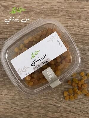 Raisins (Box) - Men Boustani