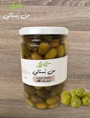 Olives Green (Jar) - Men Boustani