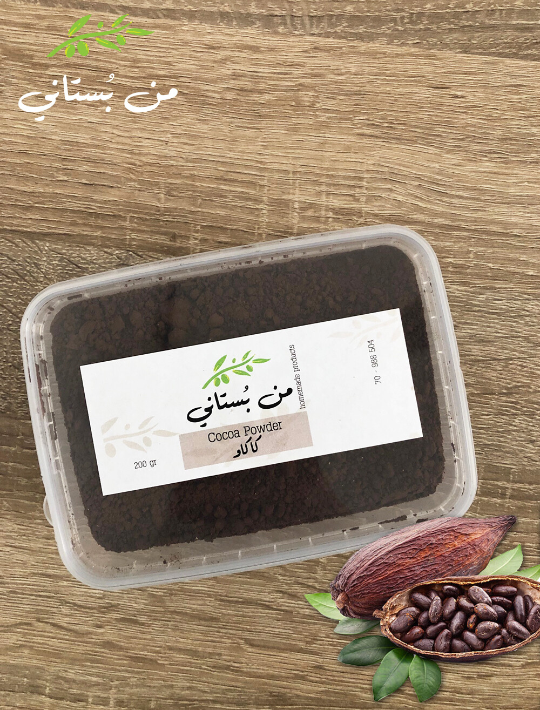 Cocoa Powder (Box) - Men Boustani