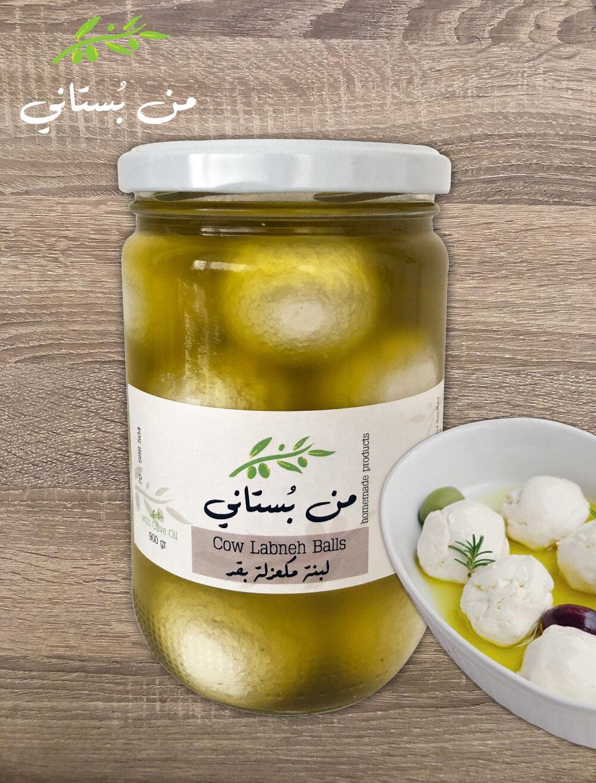 Labneh Cow (Jar) - Men Boustani