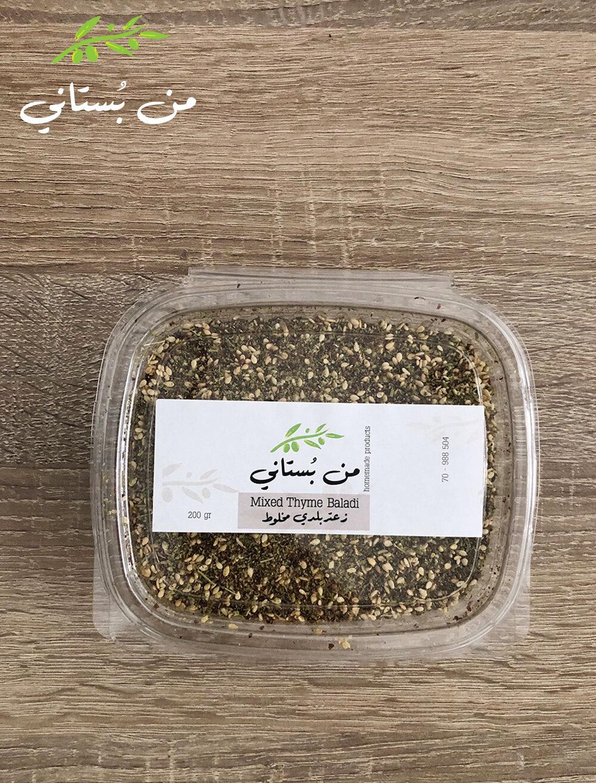Thyme / Zaatar Mix Baladi (Bag) - Men Boustani