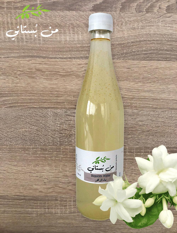 Water Orange Blossom (Bottle) - Men Boustani