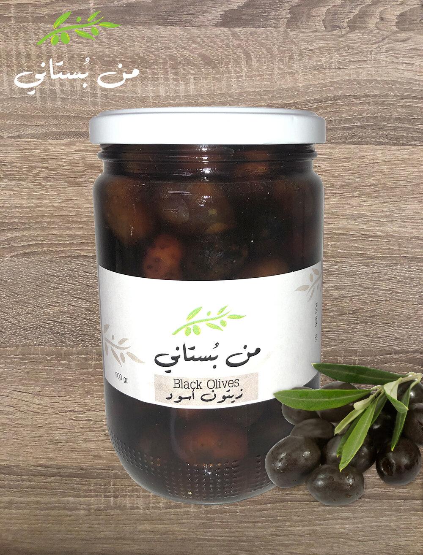 Olives Black (Jar) - Men Boustani