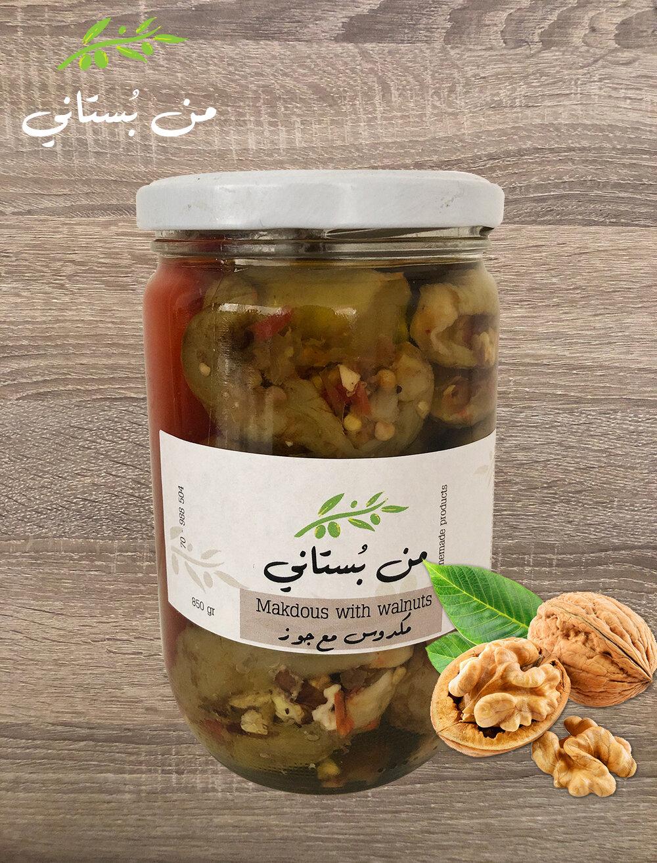Eggplant Stuffed with Walnut (Jar) - Men Boustani