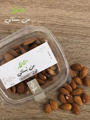 Almond (Box) - Men Boustani