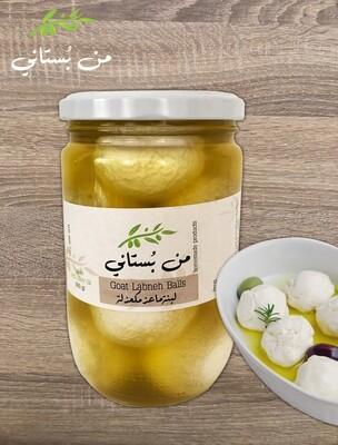 Labneh Goat Baladieh (Jar) - Men Boustani