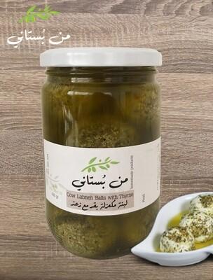 Labneh Cow Thyme (Jar) - Men Boustani