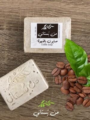 Soap Coffee (Piece) - Men Boustani