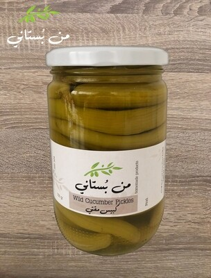 Wild Cucumber Pickles (Jar) - Men Boustani