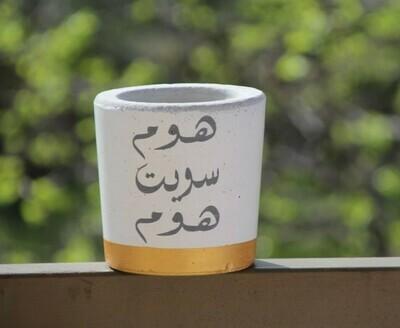 Concrete Home (Pot) - Coup de Glue